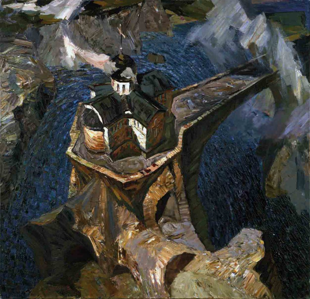Ascension. Canvas, oil.  Size: 115х125. Year: 1994